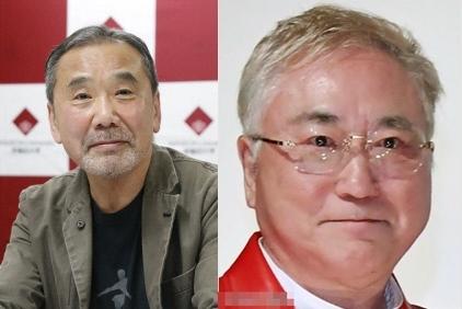작가 무라카미 하루키와 의사 다카스 가쓰야. 연합뉴스, 트위터.