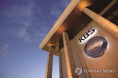 KBS [KBS 제공. 재판매 및 DB 금지]