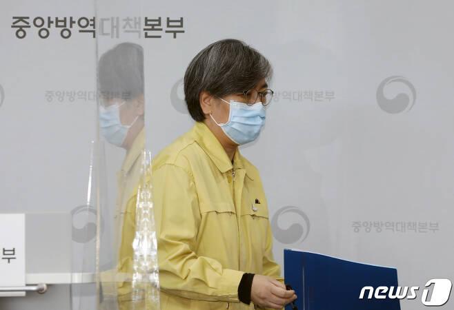 정은경 질병관리청장./뉴스1 © News1 장수영 기자