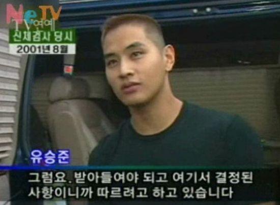 지난 2001년 8월 신체검사 당시 자신의 의견을 밝히는 유승준. 사진=Netv. TV 연예 캡처