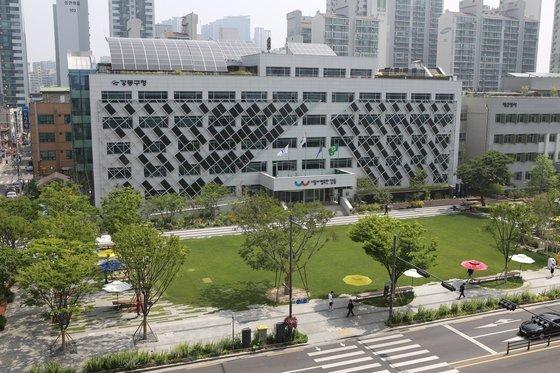 서울 강동구청사. [사진 강동구]