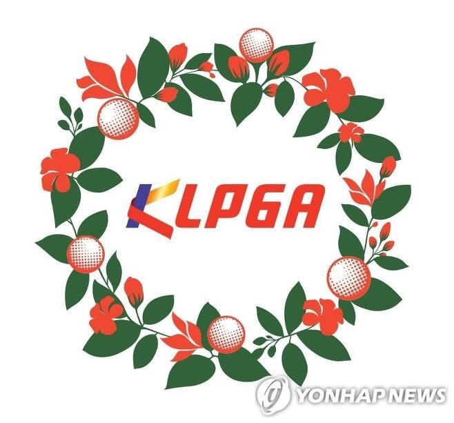 한국여자프로골프협회(KLPGA) [KLPGA 제공. 재배포 및 DB 금지]