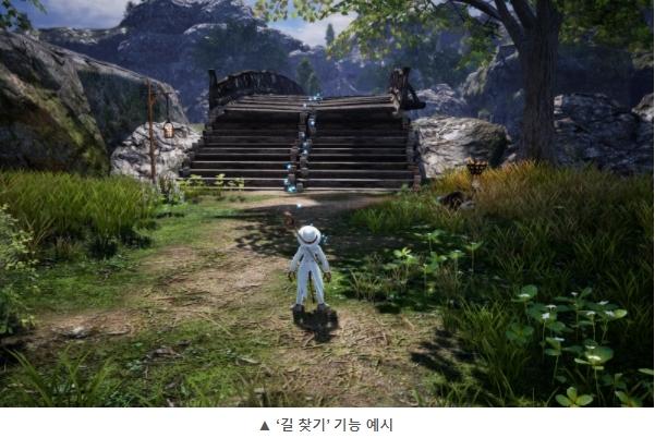 '길 찾기' 기능이 적용돼 보다 빠른 게임 진행이 가능해질 예정이다.