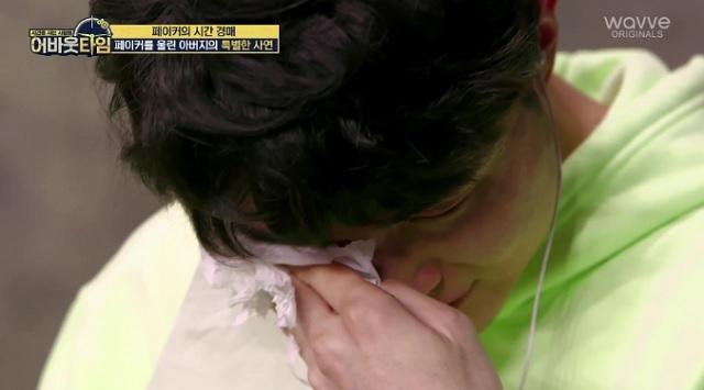 지난해 12월 31일 방송된 어바웃타임에서 '페이커' 이상혁이 한 사연을 듣고 눈물을 흘리고 있다. /비타민티브이 제공