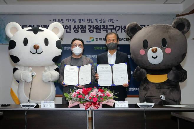김기록 코리아센터 대표(왼쪽)와 최문순 강원도지사.