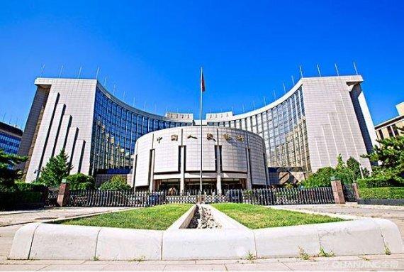 중국 인민은행