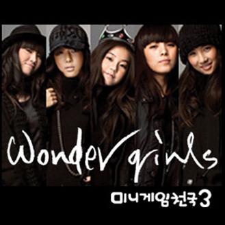 (미니게임천국3 OST 쪼요쪼요)