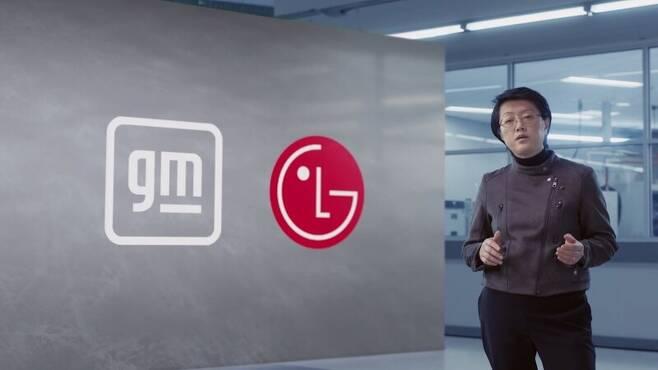 메이 카이 제너럴모터스(GM) 랩그룹 매니저가 12일(현지시각) 온라인으로 열린 정보통신·가전 전시회 '시이에스(CES)2021'에 참석해 얼티엄 배터리에 대해 설명하고 있다. 제너럴모터스 제공