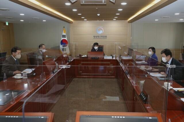 13일 열린 방통위 전체회의 모습. 방통위 제공