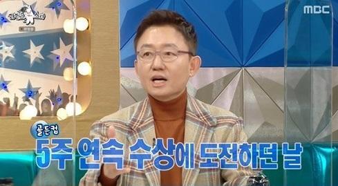 '라디오스타' 손범수가 출연했다.MBC 방송캡처