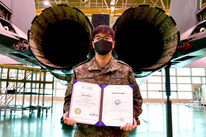 '항공우주공학 국제기술사'를 취득한 최동인 준위. 공군 제공