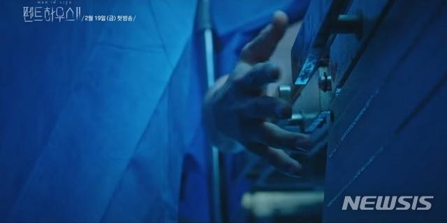 [서울=뉴시스]SBS 드라마 '펜트하우스2' 티저 영상. (사진=SBS '펜트하우스2' 티저 영상 캡처) 2021.01.13. photo@newsis.com