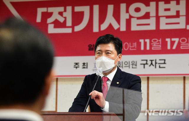 [서울=뉴시스] 김진아 기자 = 구자근 국민의힘 의원. (공동취재사진) 2020.11.17.  photo@newsis.com