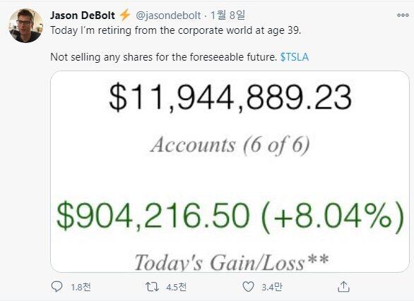 제이슨 드볼트의 '테슬라로 대박나서 월급쟁이 생활 은퇴합니다'는 내용의 트윗/트위터 캡처