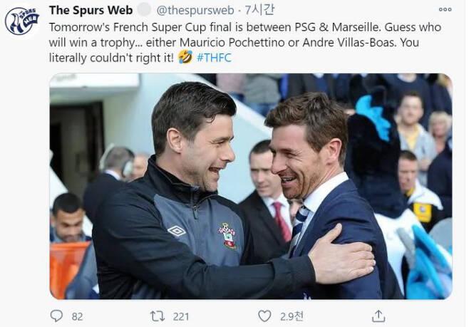 14일 PSG와 마르세유의 프랑스 슈퍼컵에서 토트넘 출신 두 감독이 맞붙게 돼 토트넘 팬들이 큰 관심을 보내고 있다.