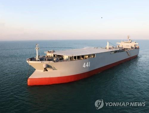 이란 해군 최대 함정인 헬기 수송함 '마크란' [AFP=연합뉴스]