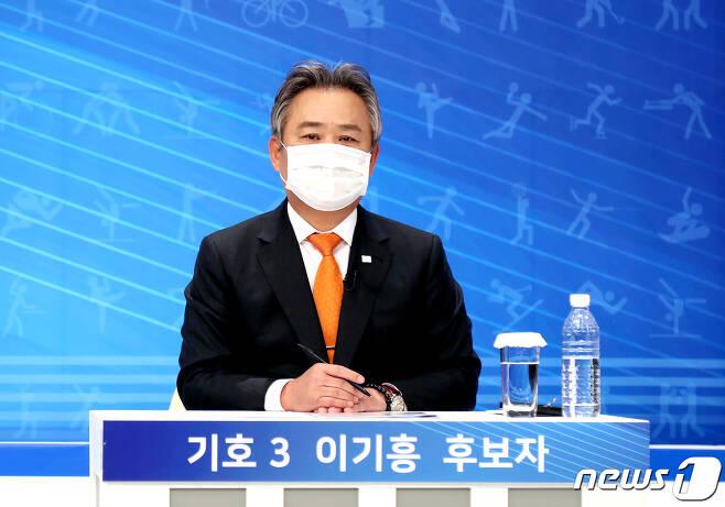 제41대 대한체육회장선거 이기흥 후보.  (대한체육회 제공) 2021.1.9/뉴스1 © News1 박지혜 기자