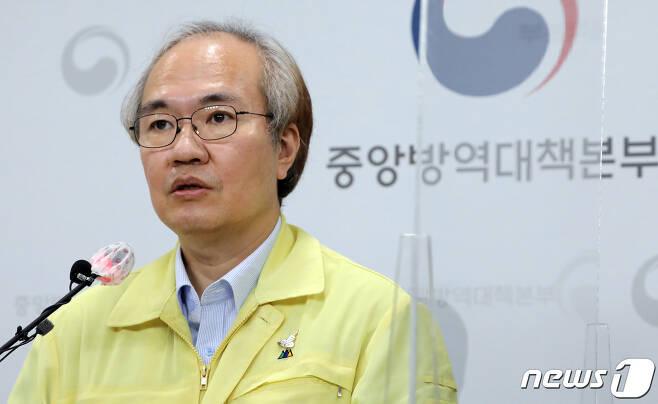권준욱 중앙방역대책본부 부본부장. 2020.9.10/뉴스1 © News1 장수영 기자
