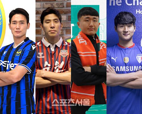 인천 오반석(왼쪽부터), 수원FC 윤영선, 강원 임창우, 수원 삼성 최정원. 제공   각구단