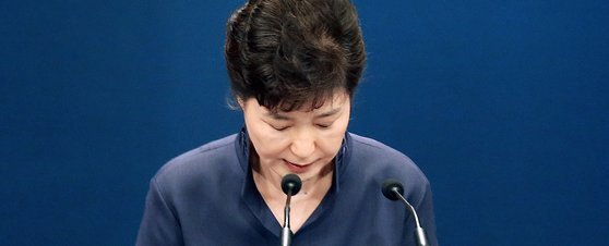 박근혜 전 대통령이 2016년 10월 25일 청와대 춘추관에서 연설문 유출과 관련 대국민 사과 기자회견에서 인사를 하고 있다. 청와대사진기자단