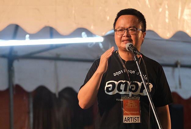 태국의 민주화운동을 이끌고 있는 인권운동가 아논 남파가 지난해 태국에서 열린 반정부 시위에서 연설하고 있다. '2021 광주인권상 심사위원회'는 14일 아논이 '광주인권상' 수상자로 선정됐다고 밝혔다. 5·18기념재단 제공