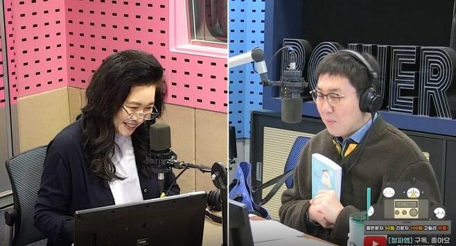 오은영 김영철(사진 왼쪽부터)