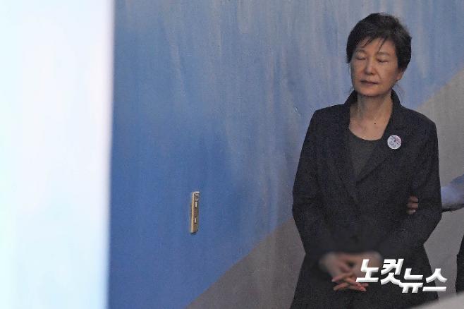 박근혜 전 대통령. 박종민 기자