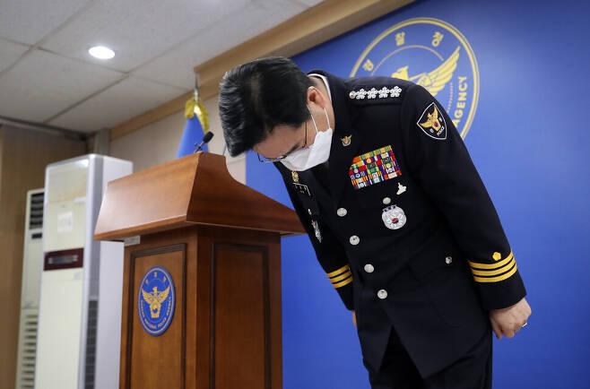 김창룡 경찰청장이 2021년 1월6일 '정인이 사망 사건'과 관련해 대국민 사과를 하고 있다. 공동취재사진