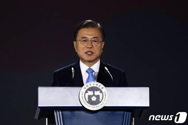 문재인 대통령. © AFP=뉴스1