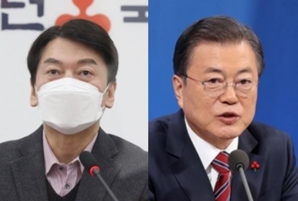 안철수 국민의당 대표 vs  문재인 대통령  - 서울신문