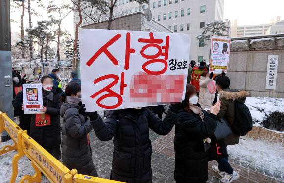 - 16개월 된 입양 딸 정인양을 학대해 숨지게 한 혐의를 받고 있는 양부모에 대한 첫 공판이 열린 13일 서울 양천구 남부지방법원 앞에서 시민들이 시위를 벌이고 있다. 2021.1.13 연합뉴스