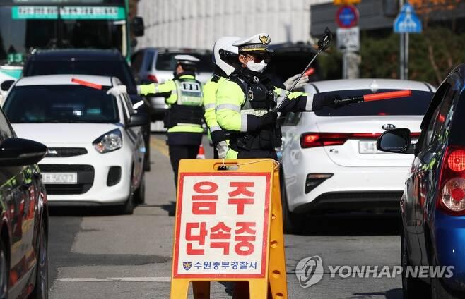음주단속 중인 경찰 [연합뉴스 자료 사진]