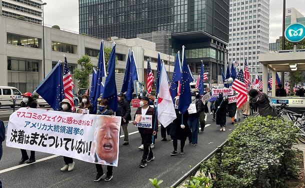 지난 6일 도쿄에서 열린 '미 대선은 조작' 시위 (사진=아사히신문)