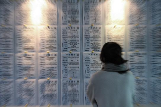 13일 오후 서울 성동구청 내 성동구 희망일자리센터에서 관계자들이 관내 기업들의 구인 정보들을 살펴보고 있다.(사진=연합뉴스)