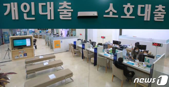 서울 시내 한 은행의 대출창구. 2021.1.18/뉴스1 © News1 구윤성 기자