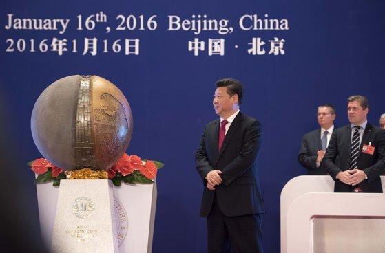 지난 2016년 1월 중국 베이징 댜오위타이 국빈관에서 시진핑 중국 국가주석이 AIIB 개소식에 참석한 모습.[신화=연합뉴스]
