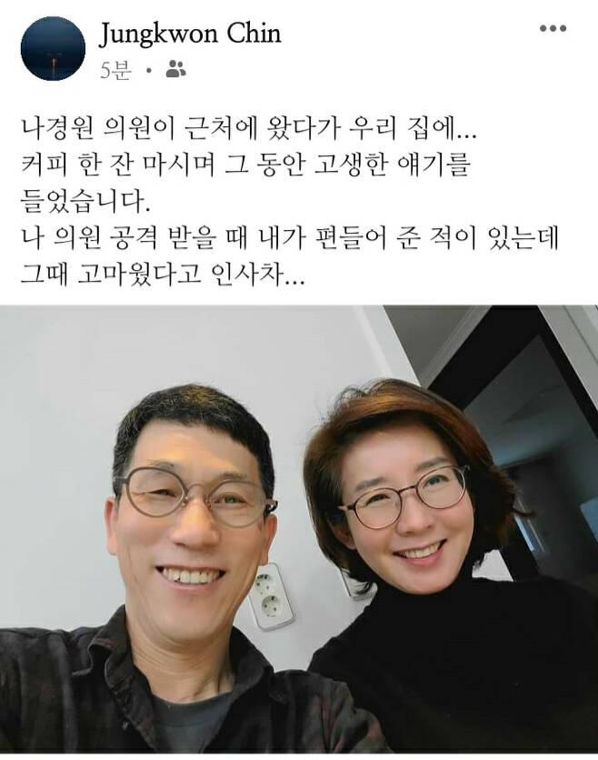 진중권 전 동양대 교수 페이스북 일부 캡처.