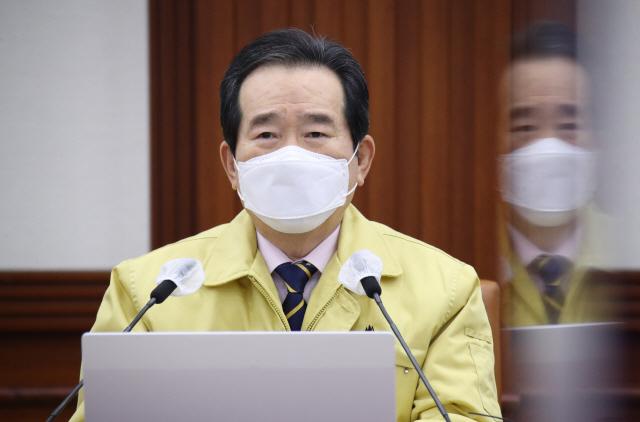 정세균 국무총리. /연합뉴스