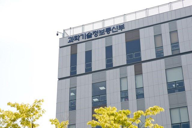 과학기술정보통신부는 '제3회 과학기술미래포럼'을 개최했다.(사진=과학기술정보통신부)