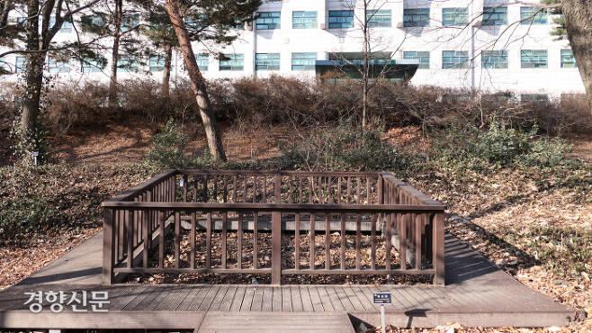 지난 23일 국립산림과학원 목재이용연구동 앞 제3수목원 복수초밭 덱과 울타리. 김종목 기자