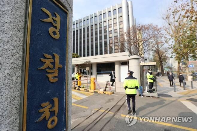 경찰청 [연합뉴스 자료 사진]