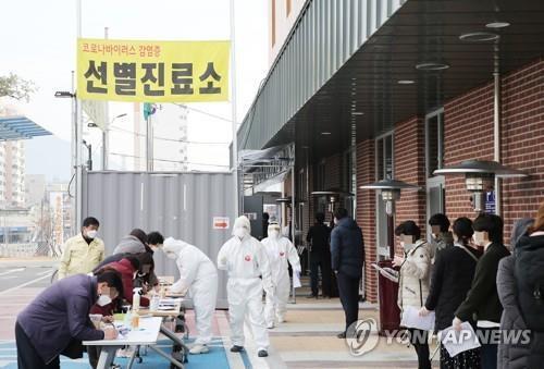 충주시보건소 선별진료소 [연합뉴스 자료사진]