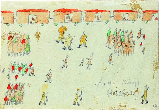 13세때 독일이 폴란드에 세운 강제수용소인 아우슈비츠 수용소로 끌려갔다 생존한 91세 남성이 15세 때 해방을 맞은 직후 남긴 그림