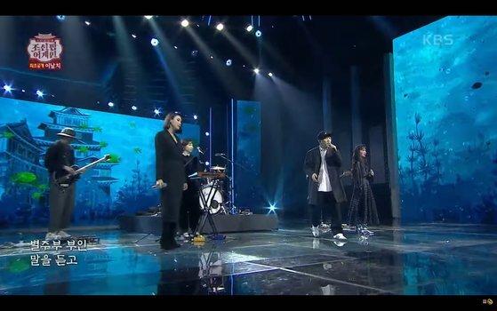 지난 11일 KBS가 설 기획으로 방영한 국악 기반 음악프로그램 '조선팝어게인'에서 무대 배경 이미지로 일본풍의 성(城)이 등장해 논란이 일고 있다. [유튜브 캡처]
