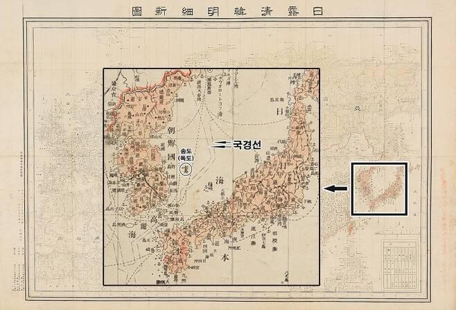 대한민국 국경선 안쪽에 독도가 그려진 일로청한명세신도(1903) [독도재단 제공. 재판매 및 DB 금지]