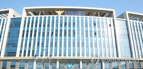 경북경찰청 [연합뉴스 자료사진]