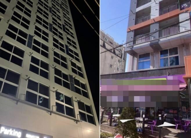당근마켓 '장기매매 의혹' 글을 올린 작성자가 도착한 건물(왼쪽)과 판매자가 알려준 주소의 건물(오른쪽)/사진=온라인 커뮤니티, 네이버 지도