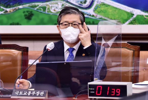 변창흠 국토교통부 장관. 연합뉴스