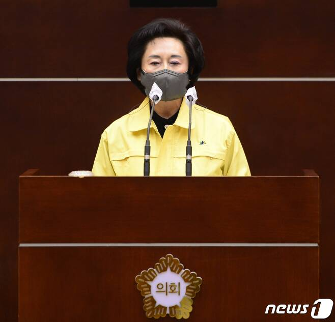 고경애 광주 서구의원은 24일 열린 서구의회 제293회 임시회에서 발언하고 있다. (광주 서구의회 제공) 2021.2.24/뉴스1