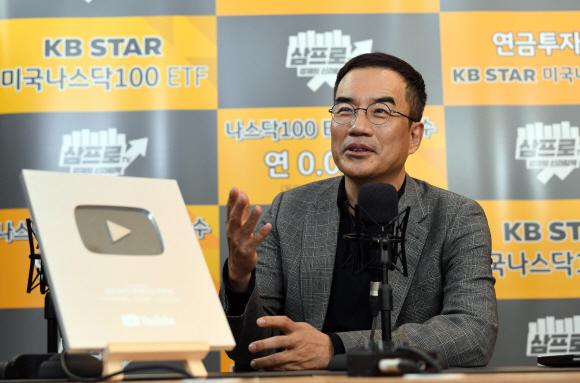 '삼프로TV' 김동환 의장